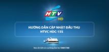 Hướng dẫn cập nhật phần mềm đầu thu HTVC  HDC-15S