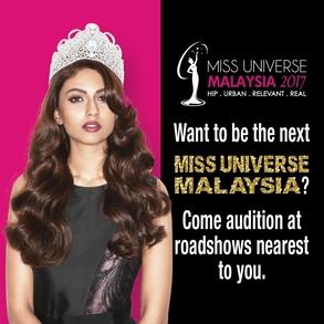 Miss Universe Malaysia 2017 (Chung kết)
