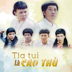 TÍA TUI LÀ CAO THỦ