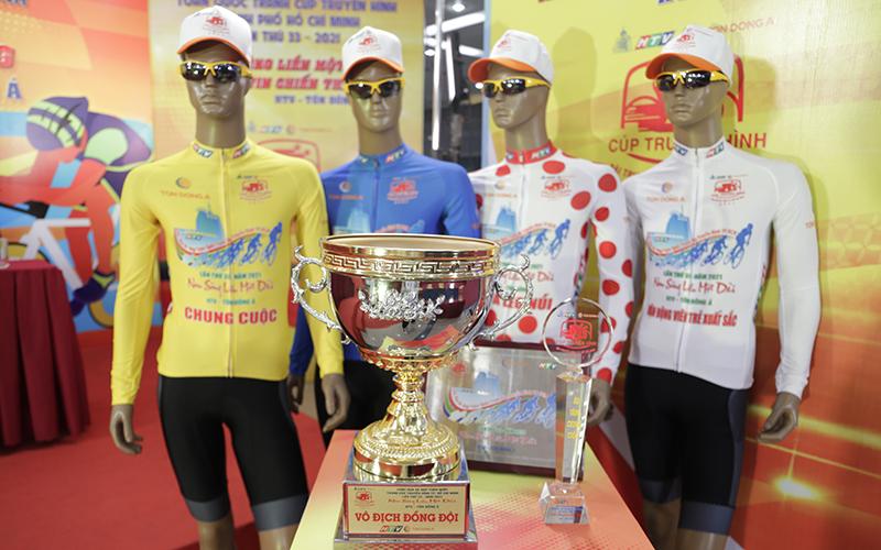 Lộ trình cuộc đua xe đạp toàn quốc tranh cúp truyền hình Thành phố Hồ Chí Minh lần thứ 33 năm 2021
